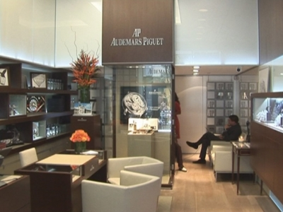 Una boutique exclusiva de Audemars Piguet en Miami